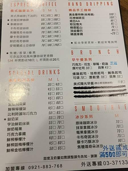 5 桃園-老窩咖啡桃鶯店4.jpg