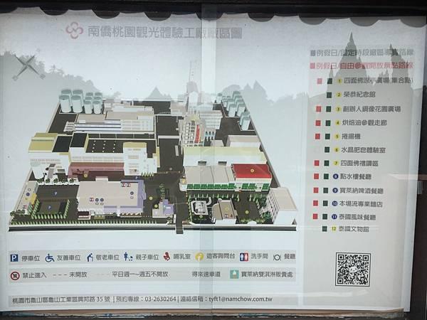 9 桃園-老窩咖啡桃鶯店23.jpg