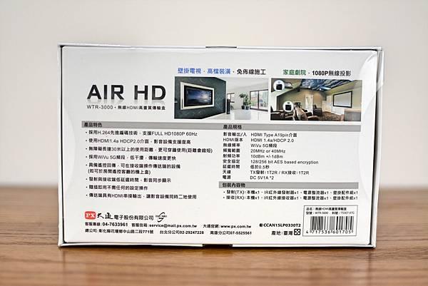 1-2 大通PX-AIRHD(WTR-3000)11.jpg