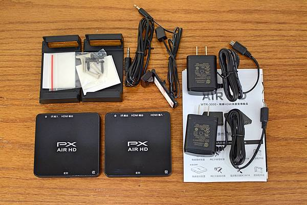 2-2 大通PX-AIRHD(WTR-3000)37.jpg