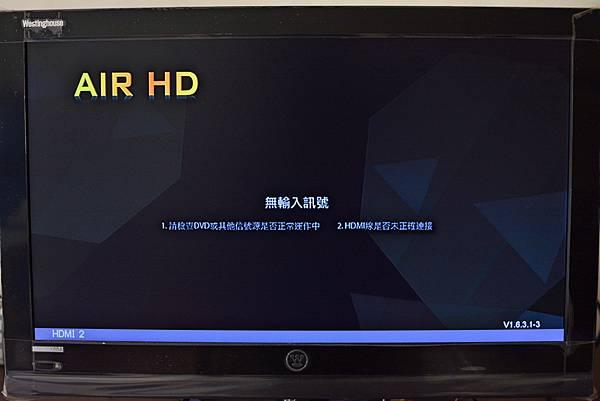 2-8 大通PX-AIRHD(WTR-3000)57.jpg