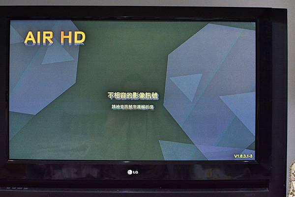 9-9 大通PX-AIRHD(WTR-3000)107.jpg