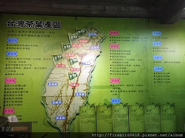 1-0龍潭乳姑山腳下福源茶場(茶裡王觀光工場)11.jpg