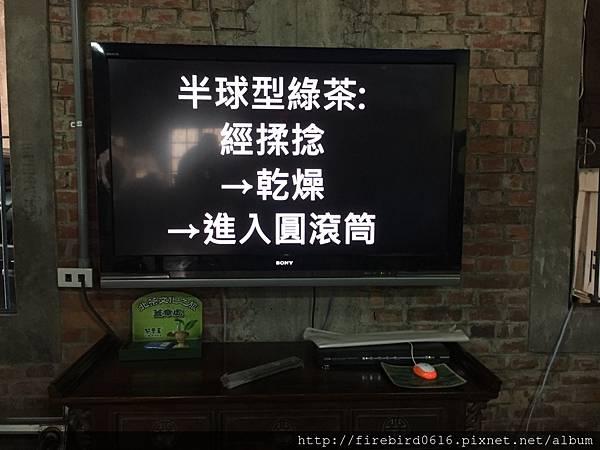 1-2龍潭乳姑山腳下福源茶場(茶裡王觀光工場)7.jpg