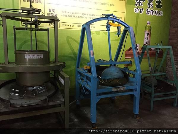 1-5龍潭乳姑山腳下福源茶場(茶裡王觀光工場)13.jpg