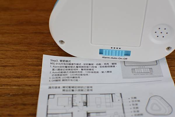 4-1Findom鈞達U飯糰光控感應警報LED燈19.jpg