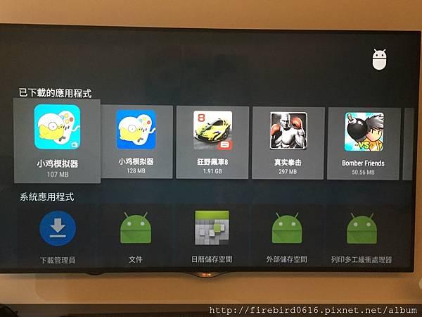 RockTek-GP500藍牙遊戲搖桿31.jpg
