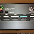 RockTek-GP500藍牙遊戲搖桿33.jpg
