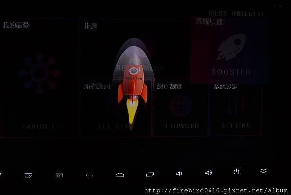 RockTek-X2-4K高畫質Android電視盒12.jpg