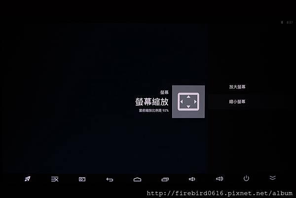 RockTek-X2-4K高畫質Android電視盒16.jpg