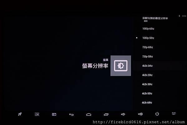 RockTek-X2-4K高畫質Android電視盒17.jpg