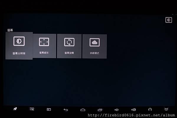 RockTek-X2-4K高畫質Android電視盒15.jpg