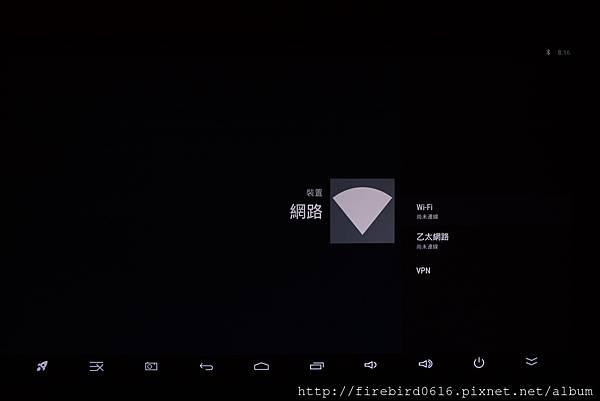 RockTek-X2-4K高畫質Android電視盒21.jpg