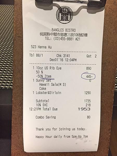 3桃園中壢SOGO海華特區-Bangles班格斯美式餐廳36.jpg