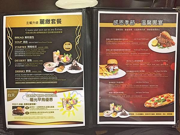 9桃園中壢SOGO海華特區-Bangles班格斯美式餐廳10.jpg