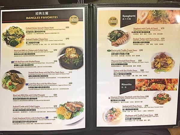 9桃園中壢SOGO海華特區-Bangles班格斯美式餐廳13.jpg