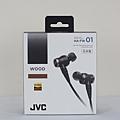 1-1 JVC-HA-FW01木質振膜入耳式耳機1.jpg