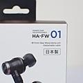 1-1 JVC-HA-FW01木質振膜入耳式耳機7.jpg