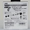 1-2 JVC-HA-FW01木質振膜入耳式耳機2.jpg