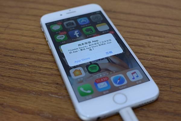 5-1TEICNEO-cobble-iPhone7-lightnig微耳擴14.jpg