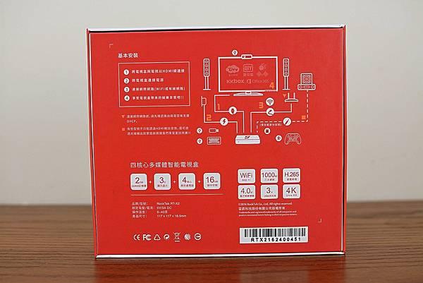 1RockTek-X2-4K高畫質Android電視盒3.jpg