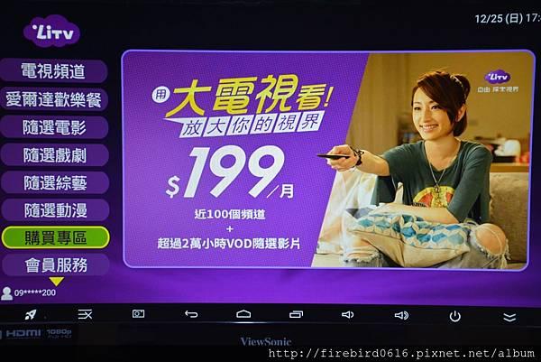 99RockTek-X2-4K高畫質Android電視盒398.jpg