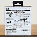1-3 JVC木質振膜耳機-HA-FW033.jpg