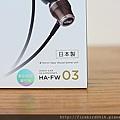 1-2 JVC木質振膜耳機-HA-FW032.jpg