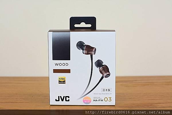 1-1 JVC木質振膜耳機-HA-FW031.jpg
