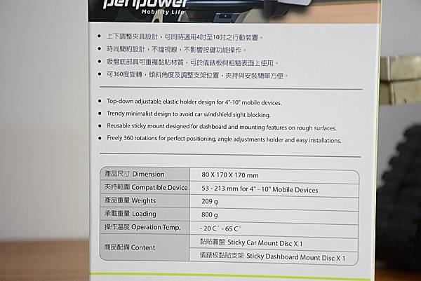 1-3 PeriPower任意黏萬用支架ORCA7.jpg