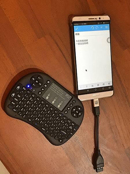 5-1 RockTek_Rii_i8+無線鍵盤滑鼠(2.4g非藍牙免配對)27.jpg