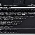 1-2 FiiO_X5_III第三代無損音樂播放器8.jpg
