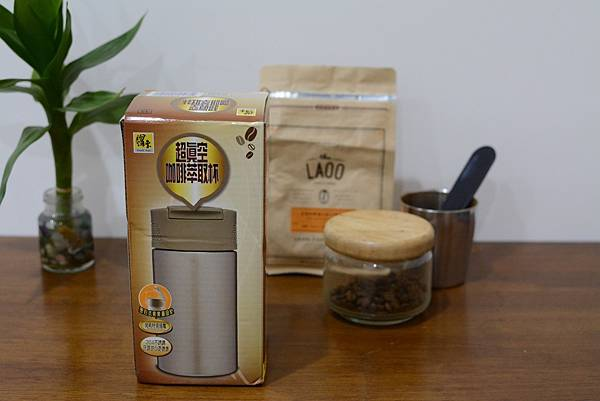 1-1 a鍋寶超真空咖啡萃取杯(不鏽鋼保溫杯加法壓壺)3.jpg