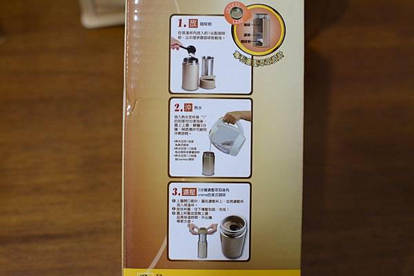 1-2 a鍋寶超真空咖啡萃取杯(不鏽鋼保溫杯加法壓壺)4.jpg
