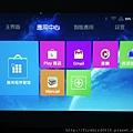4-0 tiaya台源無線微投影機-內建Android電視盒播放器45.jpg