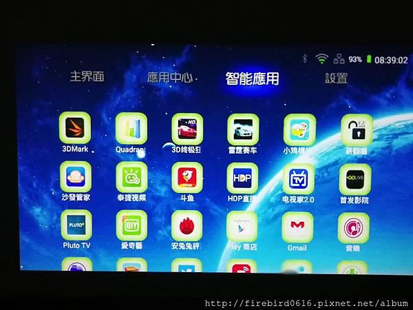 4-0 tiaya台源無線微投影機-內建Android電視盒播放器46.jpg