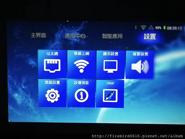 4-1-0 tiaya台源無線微投影機-內建Android電視盒播放器47.jpg