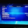 4-1-1 tiaya台源無線微投影機-內建Android電視盒播放器48.jpg
