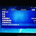 4-1-1 tiaya台源無線微投影機-內建Android電視盒播放器50.jpg