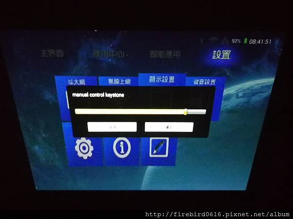 4-1-2 tiaya台源無線微投影機-內建Android電視盒播放器53.jpg