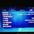 4-2-1 tiaya台源無線微投影機-內建Android電視盒播放器58.jpg