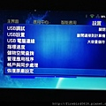 4-7 tiaya台源無線微投影機-內建Android電視盒播放器59.jpg