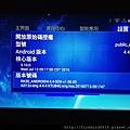 5-1 tiaya台源無線微投影機-內建Android電視盒播放器64.jpg
