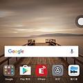eshare-Android-tiaya微投影機2.jpg