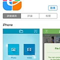eshare-iPhone-tiaya微投影機30.jpg