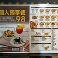 0-5桃園-中壢家樂福中原店-TinoPizza5.jpg