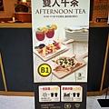 0-6桃園-中壢家樂福中原店-TinoPizza4.jpg