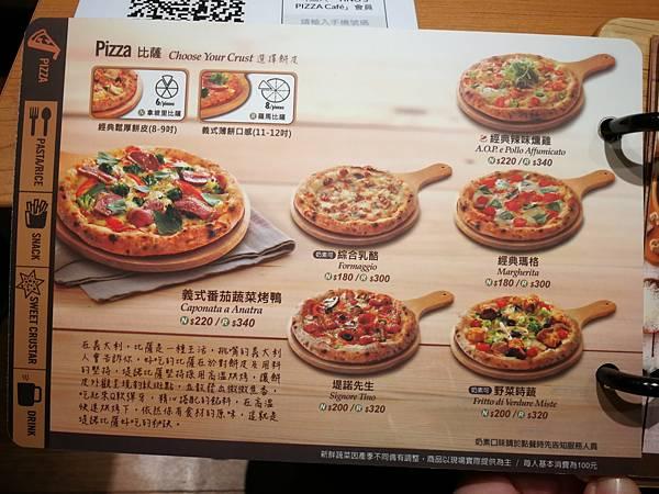 9桃園-中壢家樂福中原店-TinoPizza20.jpg