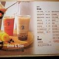 9桃園-中壢家樂福中原店-TinoPizza27.jpg