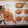 9桃園-中壢家樂福中原店-TinoPizza21.jpg